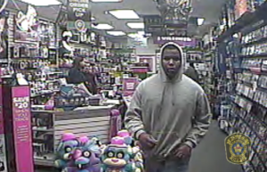 Sugar Land Police are looking for a robbery suspect.